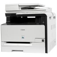 Canon imageCLASS MF8050cn printing supplies
