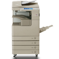 Canon imageRUNNER ADVANCE 4225 printing supplies