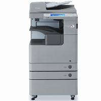 Canon imageRUNNER ADVANCE 4251 printing supplies