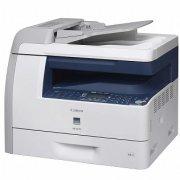 Canon Satera MF6570 printing supplies