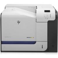 Hewlett Packard LaserJet Enterprise 500 Color M551xh consumibles de impresión