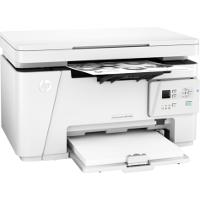 Hewlett Packard LaserJet Pro MFP M26a printing supplies