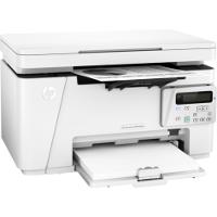 Hewlett Packard LaserJet Pro MFP M26nw printing supplies