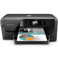 Hewlett Packard OfficeJet Pro 8200 printing supplies