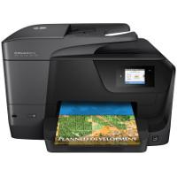 Hewlett Packard OfficeJet Pro 8710 printing supplies