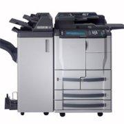 Imagistics im6020 printing supplies