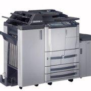 Imagistics im7520 printing supplies