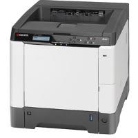 Kyocera Mita P6021 cdn printing supplies