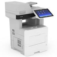 Lanier MP 601SPF printing supplies