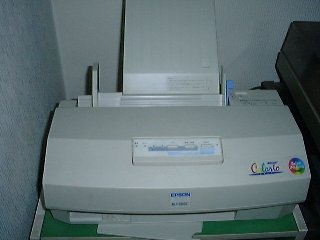 Epson MJ 500 printing supplies