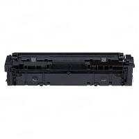 Compatible Canon Canon 045HBK ( Canon 045H ) Black Laser Toner Cartridge
