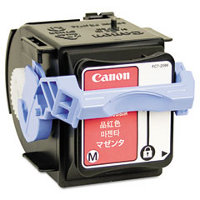 Canon 9643A008AA ( Canon GPR-27 Magenta ) Laser Toner Cartridges (2/Pack)