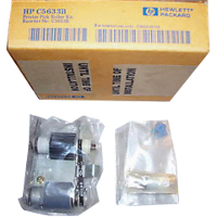 Hewlett Packard HP C5633B Laser Toner Pick Up Roller Kit