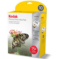 Kodak 1211531 ( Kodak #10 ) InkJet Cartridge Value Pack