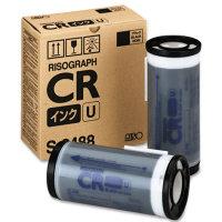 Risograph S-2488 InkJet Cartridges (2/Ctn)