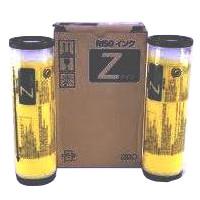 Risograph S-4279 ( Riso S4279 ) InkJet Cartridges
