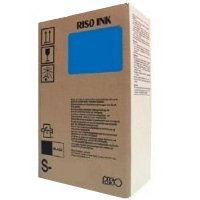 Risograph S4265 InkJet Cartridges (2/Pack)